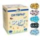 Ortopad Soft Boy Regular